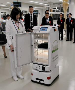 Robot hopital